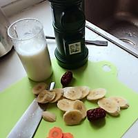 一分钟健康早餐的做法图解1