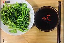 养生菜—蒜香茼蒿的做法