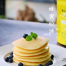 蜂蜜松饼#爱乐甜夏日轻脂甜蜜#