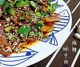 麻辣炝牛肉片-五香卤牛腱子肉-蜜桃爱营养师私厨的做法