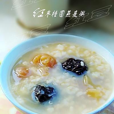 营养粥羹---红枣桂圆燕麦粥