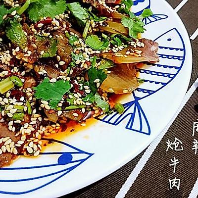 麻辣炝牛肉片-五香卤牛腱子肉-蜜桃爱营养师私厨