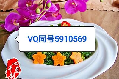 极-速-幸-运-飞-艇信誉平台微信群,佳威5910569.