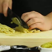 酸汤肥牛丨酸酸辣辣超开胃【微体兔菜谱】的做法图解1