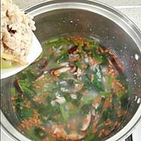 菠菜香菇肉末粥#宝宝餐#的做法图解5