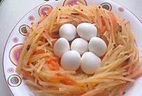 鸟巢之酸辣土豆丝儿的做法