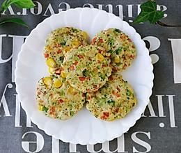 蔬菜鸡胸肉饼的做法