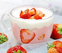 #精品菜谱挑战赛#草莓酸奶昔的做法