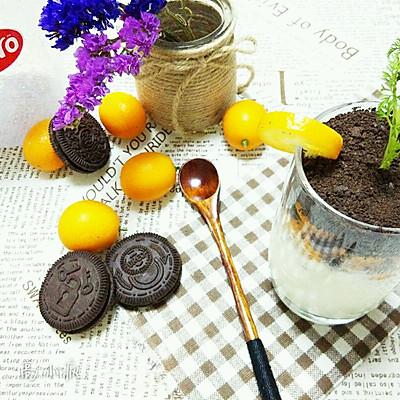 下午茶时间~酸奶水果杯