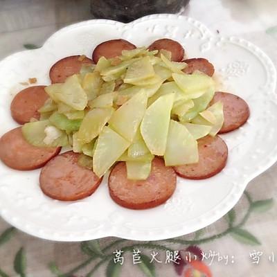 莴苣小炒火腿片
