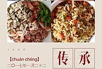 羊肉卷炒饭的做法