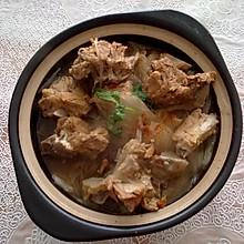 排骨白菜砂锅