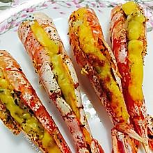 蒜香芝士烤阿根廷红虾