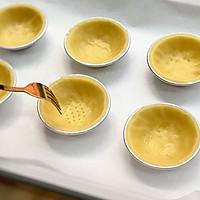 【怀旧】椰挞的做法图解15