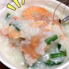海鲜虾蟹粥