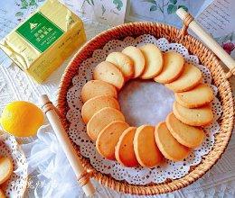#奈特兰草饲营养美味#无需打发,轻松做出酥松的柠檬曲奇的做法