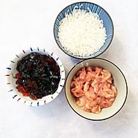 皮蛋瘦肉粥#铁釜烧饭就是香#的做法图解2