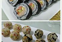 寿司&饭团的做法