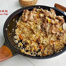 新疆羊肉抓饭/手抓饭/塔吉克族抓饭•恋恋西北家常味道(六)