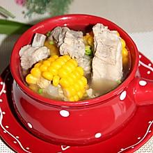 玉米炖排骨-冬季暖身