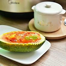木瓜炖雪燕#胆.敢不同,美的原生态AH煲#