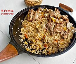 新疆羊肉抓饭/手抓饭/塔吉克族抓饭•恋恋西北家常味道(六)的做法