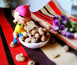 停不下来的怪味豆~自制重庆风味小吃的做法