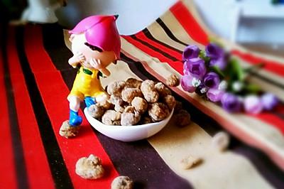 停不下来的怪味豆~自制重庆风味小吃