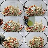 葱油手撕杏鲍菇的做法图解3