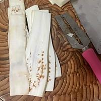 烤箱菜-桑拿培根卷的做法图解2