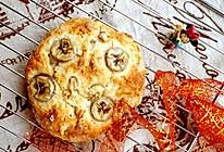 #爱好组-高筋复赛# 优格香蕉苏打面包的做法