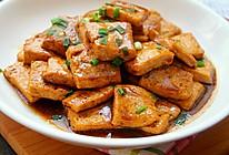 糖醋脆皮豆腐~0失败快手菜的做法