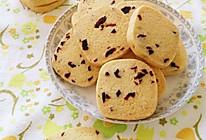 蔓越莓曲奇饼干#我的莓好时光#的做法