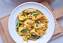 蒜苗炒鹅蛋#麦子厨房美食锅#的做法