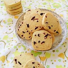 蔓越莓曲奇饼干#我的莓好时光#