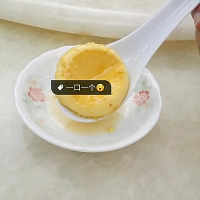 免烤箱版焦糖布丁的做法 步骤14