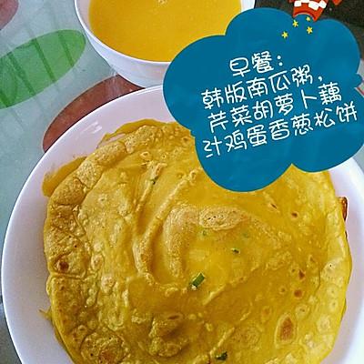 电饼铛早餐——黄金香葱饼