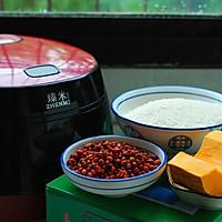 臻米脱糖赤豆南瓜饭的做法图解1