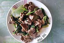 窝笋炒牛肉的做法