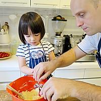 【老皮的亲子厨房】三岁孩子也能独立完成的爱心曲奇的做法图解2
