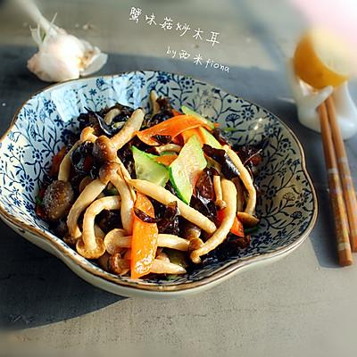 蟹味菇炒木耳