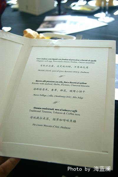 丽思卡尔顿午餐菜单