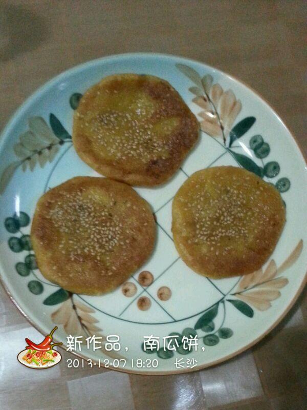 奶香南瓜饼的做法