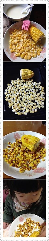 人人都会做的简单甜品------金黄焦香的奶味烤玉米的做法
