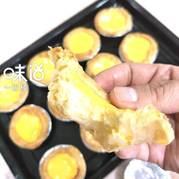 蛋挞-甜品店配方精制蛋挞(这位同学)的做法
