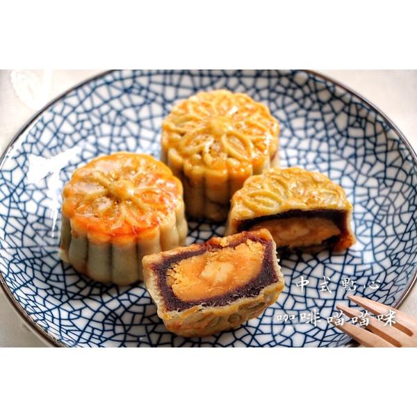 中秋佳节阖家欢乐|中秋广月饼#每道菜都是一台食光机#的做法