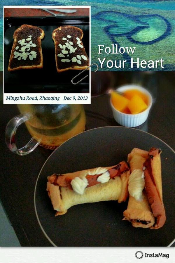 活力早餐:巧克力酱葡萄干腰果卷的做法