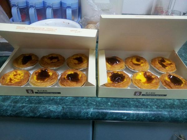 葡式蛋挞的做法