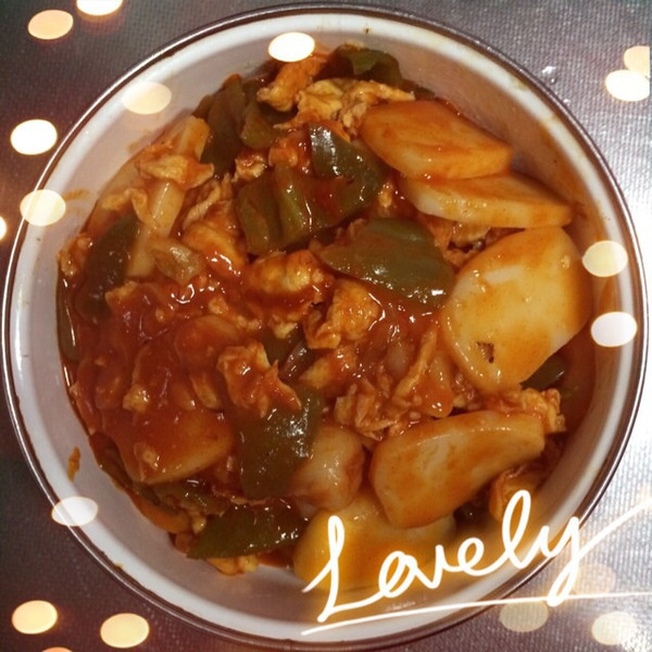 韩式炒年糕 (鸡蛋版)的做法