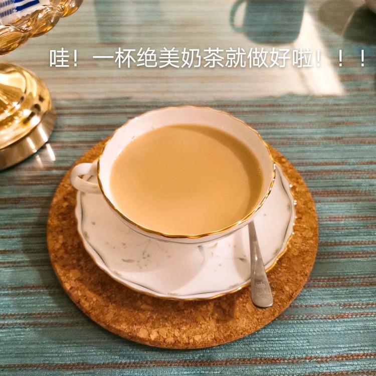 焦糖奶茶图1